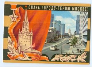 Y8913/ Moskau AK 1966 Ganzsache Rußland