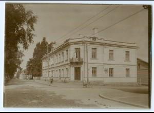 S1063/ Wasa Vaasa British Consulat Finnland altes Foto 1907 ca.17 x 12 cm