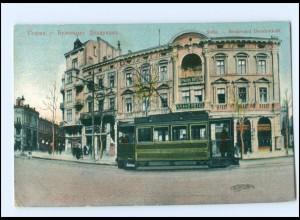 XX00170/ Sofia Grandhotel Straßenbahn AK Bulgarien 1916