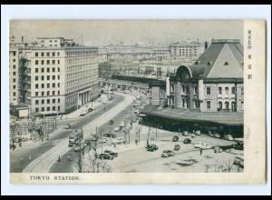 XX001232/ Tokyo Station Bahnhof Straßenbahn Japan AK ca. 1955