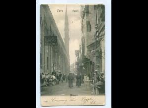 XX001248/ Kairo Cairo Nakassin Ägypten Egypt AK 1910