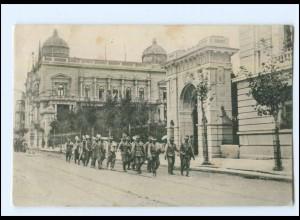 U3674/ Belgrad Soldaten Serbien AK 1915
