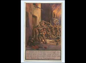 Y10359/ 1.Weltkrieg Paul Hey AK Unsere Feldgrauen ca.1915