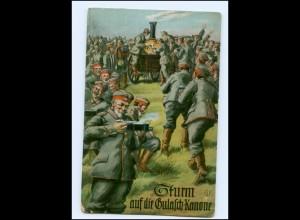 Y10657/ Gulaschkanone Soldaten 1. Weltkrieg AK 1917