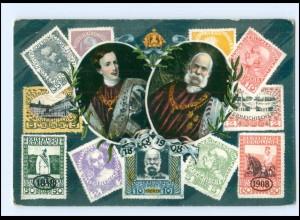 U3865/ Briefmarken AK Kaiser Franz Josef 1848 -1908 60. Geburtstag