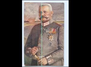 U3978/ Generalfeldmarschall Hindenburg mit Ehrenzeichen 1. Weltkrieg Ak 1915