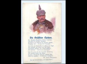 U3955/ Kaiser Wilhelm mit Pickelhaube Die Brüsseler Spitzen 1. Weltkrieg AK