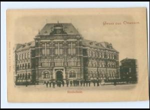 XX004074/ Hamburg Altona Ottensen Realschule Treskowallee ca.1900 AK