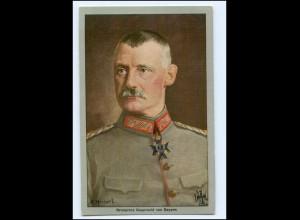 U4486/ Kronprinz Rupprecht von Bayern AK ca.1915 Ilse Kohlen Werbung