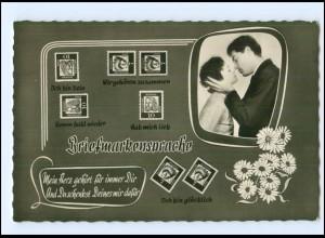 Y11382/ Briefmarken-Sprache Foto AK ca.1960