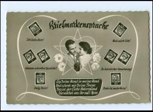 Y11384/ Briefmarken-Sprache Foto AK ca.1960