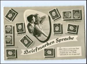 Y11388/ Briefmarken-Sprache Heuss-Marken Foto AK ca.1955