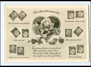 Y11389/ Briefmarken-Sprache Heuss-Marken Foto AK ca.1955