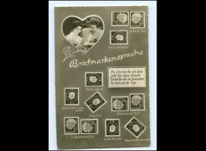 Y11390/ Briefmarken-Sprache Heuss-Marken Foto AK ca.1955