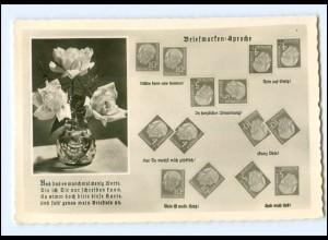 Y11381/ Briefmarken-Sprache Heuss-Marken Foto AK ca.1955
