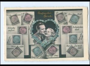 Y11380/ Briefmarken-Sprache AK ca.1935