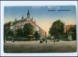 U5156/ Hamburg Eimsbüttel Schäferkampsallee AK