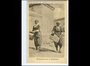 U4965/ Straßensprengung in Mazedonien AK 1917 Veles