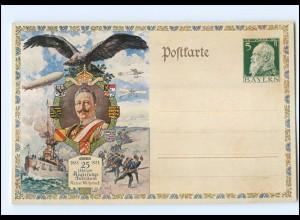 Y13495/ Ganzsache Kaiser Wilhelm 25 jähriges Regierungs-Jubiläum AK 1913