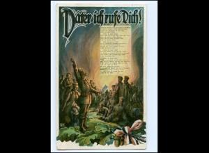 Y11728/ Vater ich rufe Dich! Soldaten 1. Weltkrieg AK 1915