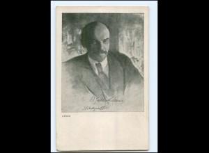 Y11751/ Lenin Freie sozialistische Jugend Deutschlands AK Verlag Junge Garde