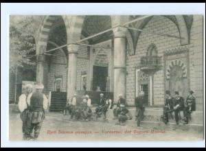 U5344/ Sarajevo Vorderteil der Begova-Moschee AK Bosnien ca.1910