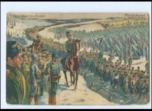 Y12456/ Niederlage der Russen Bei Lowicz 1. Weltkrieg AK M. Trübe