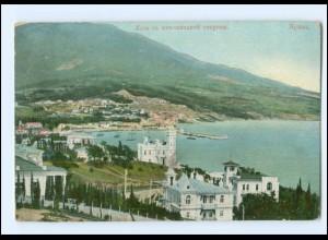 U6094/ Jalta Krim Rußland AK 1911