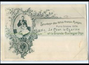 U6089/ Zar Nikolaus von Rußland mit Familie 1896 AK