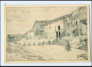 Y11870/ Marmeladenempfang Weltkrieg 1914/15
