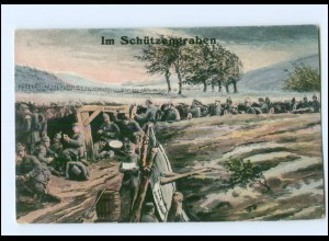 Y12074/ Soldaten im Schützengraben 1. Weltkrieg AK 1916