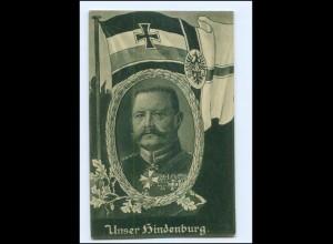 U6582/ Unser Hindenburg 1. Weltkrieg AK 1915