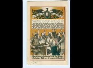 Y12134/ Kriegs-Erinnerung 1914 AK Kaiser Wilhelm Politik