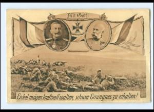 U6540/ Kaiser Wilhelm u. Franz Josef 1. Weltkrieg AK 1914 Zeppelin
