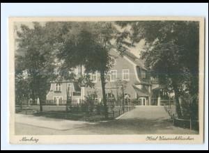 XX004930-3070/ Nienburg Hotel Weserschlösschen 1931 AK