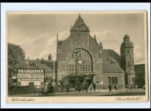 Y12513/ Gelsenkirchen Hauptbahnhof AK