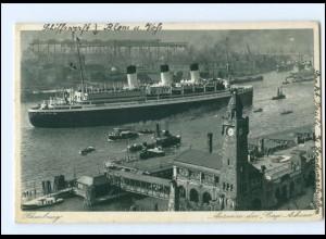 Y12309/ Hamburg Hafen Dampfer Cap Arkona 1939 AK