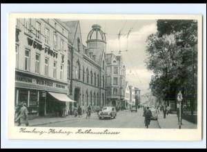 U7002/ Hamburg Harburg Rathausstr. AK ca.1955