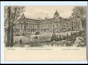 Y12934/ Wiesbaden Nassauerhof und Badhaus Hotel AK
