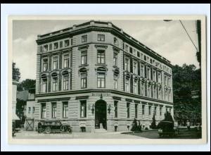 U7454/ Elmshorn Holsteinischer Hof AK ca.1940