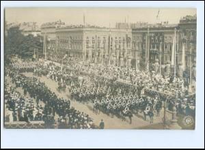U7602/ Berlin Einholung der Kronprinzessin 1905 NPG Foto AK