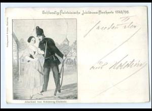 U7783/ Schleswig -Holstein Erhebung Jubil. -Postkarte 1898 AK