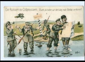 Y13377/ Die Russen in Ostpreußen 1. Weltkrieg Karikatur AK 1916