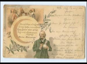 Y13732/ Kaffee AK Edwin Bormann`s humoristische AK 1897