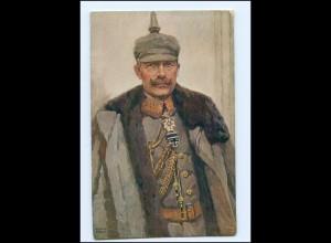 Y13458/ Kaiser Wilhelm in Uniform 1. Weltkrieg Künstler AK ca.1914