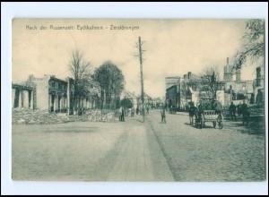 XX006088/ Ostpreußen Eydtkuhnen Zerstörungen 1915 AK