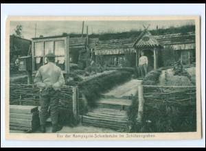 Y13796/ Komp.-Schreibstube im Schützengraben Kurland 1916/17 1. Weltkrieg AK