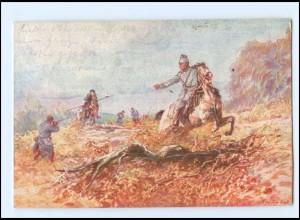 Y13824/ Patrouillengefecht 1. Weltkrieg AK Verlag: M. Schlesinger 1916