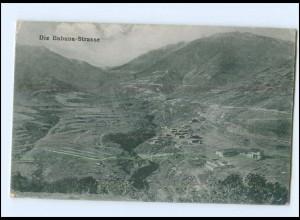 U8477/ Die Babuna-Straße Mazedonien AK 1918
