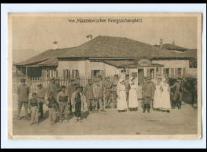 U8480/ Mazedonien Soldaten-Heim 1. Weltkrieg AK 198